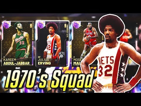 i used the BEST 70'S PLAYERS in this squad in nba 2k19 myteam….
